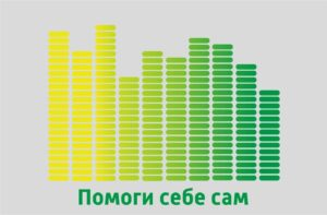 аудио истории лечение алкоголизма